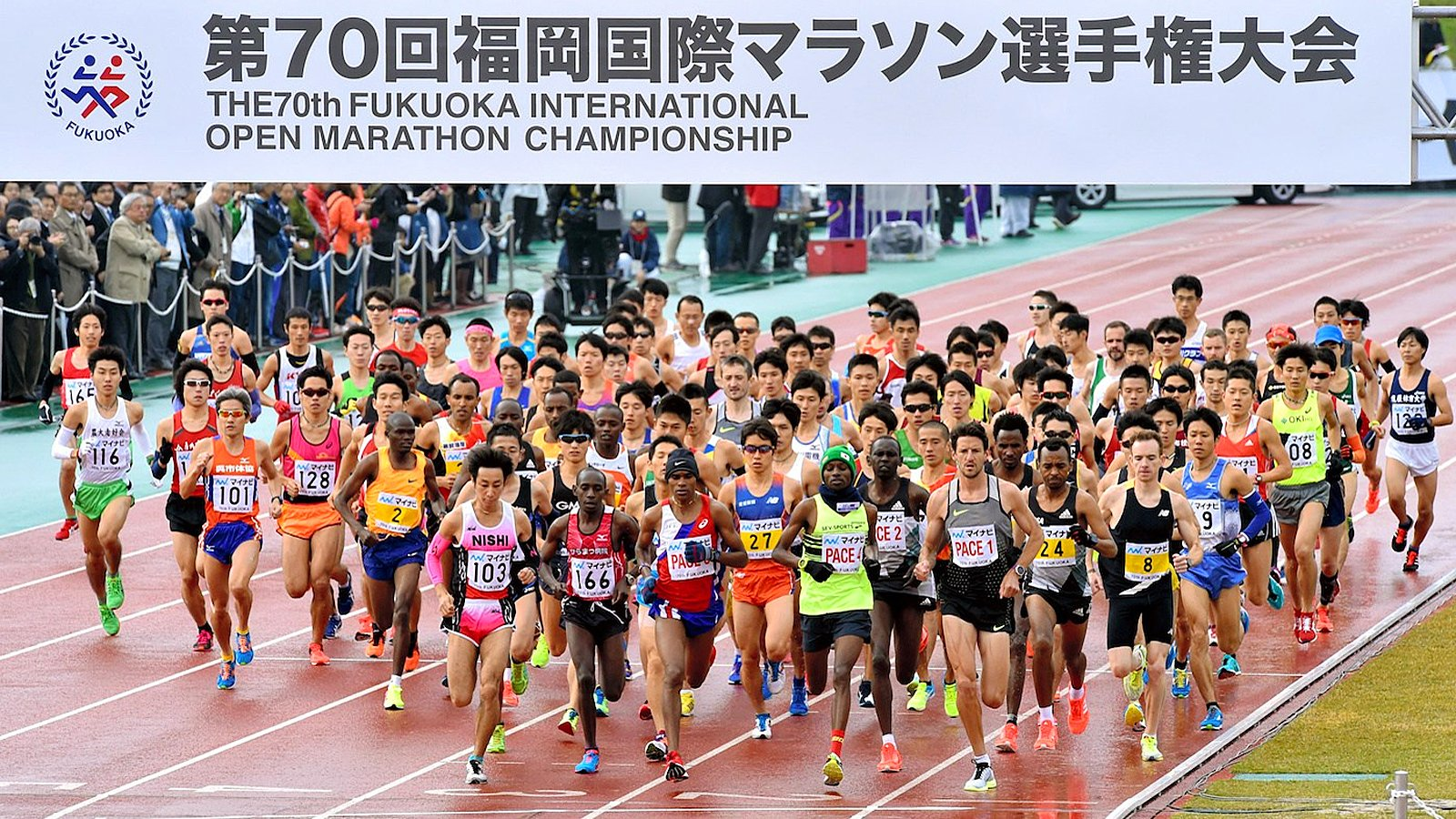 В предверии 71-й Fukuoka International Open Marathon Championship