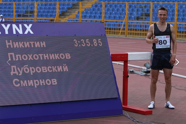 Итоги двух заключительных дней чемпионата России